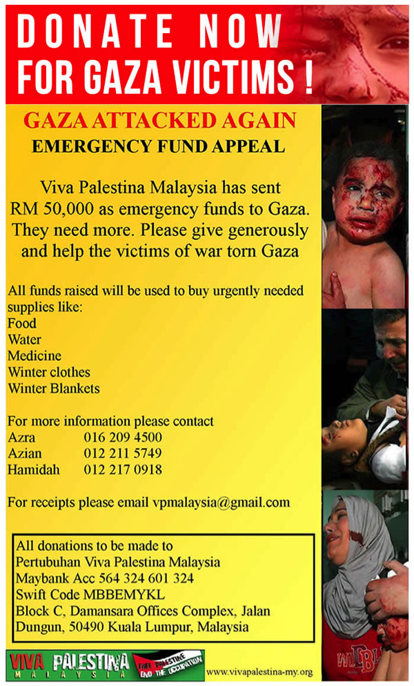 donate for gaza